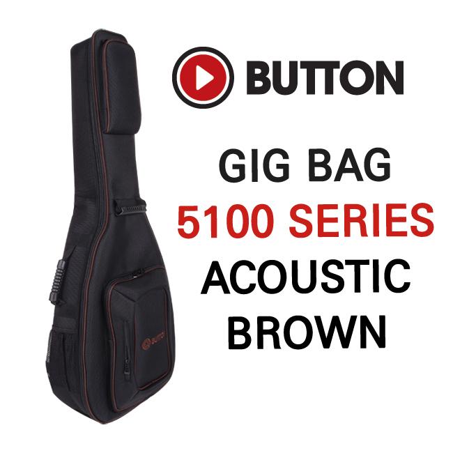 Button DB5100 Brown 통기타 케이스