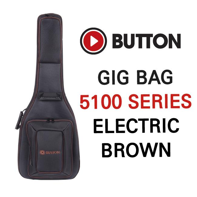 Button EB5100 Brown 일렉기타 케이스