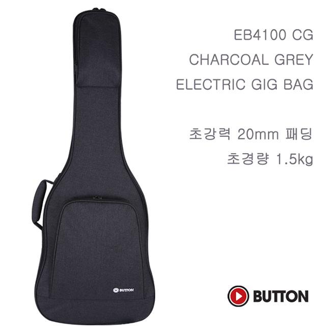 Button EB4100 CG / 일렉기타 케이스