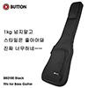 Button BB2100 BK 베이스 케이스