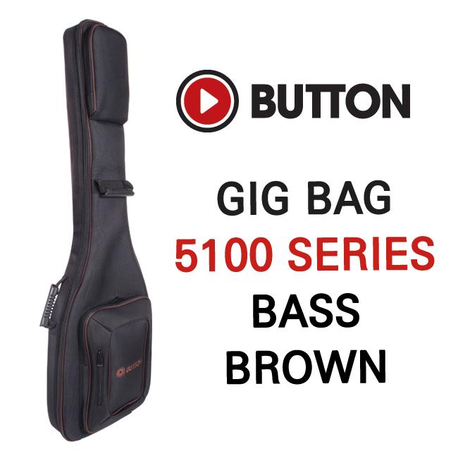 Button BB5100 Brown 베이스 케이스