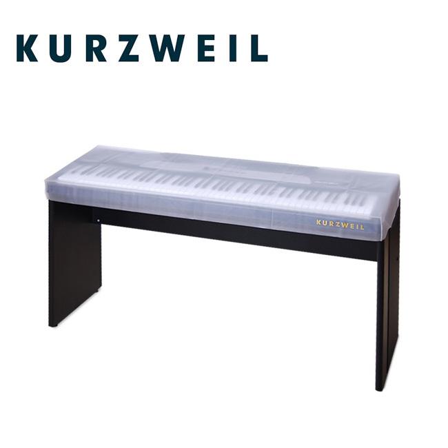 Kurzweil S-Cover / 스타일리쉬피아노 전용 커버