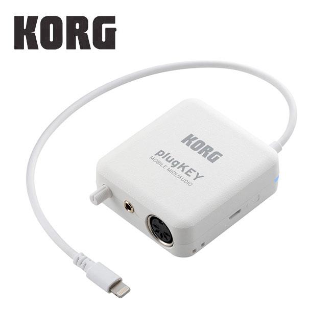 [단종] KORG plugKEY White / 모바일 MIDI 오디오 인터페이스