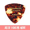 Schoolmusic 통기타용피크(0.46mm) 100개묶음