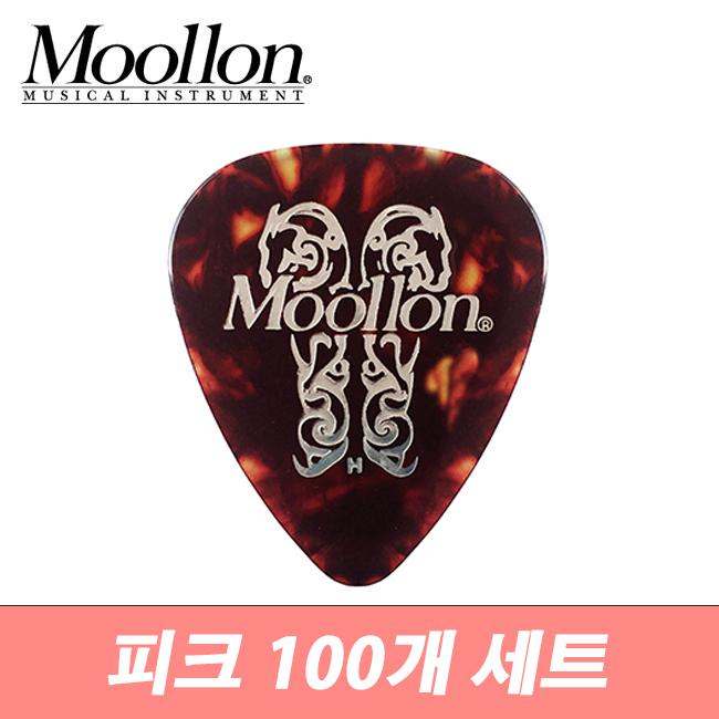 Moollon Classic Celluloid Pick - Tortois  / 물론 클래식 피크 (100개 세트)