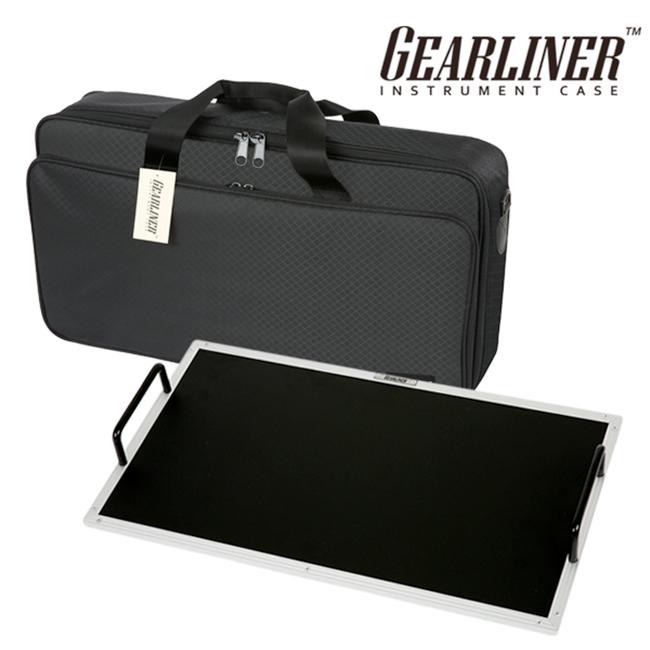 Gearliner Lightweight Pedal Board & Case Set (GSPB-550)