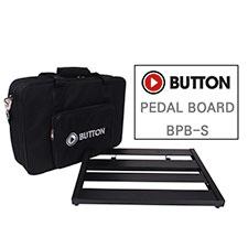 <font color=#262626>Button Pedal Board 스몰 / 높이조절이 가능한 페달보드 (BPB-S)</font>