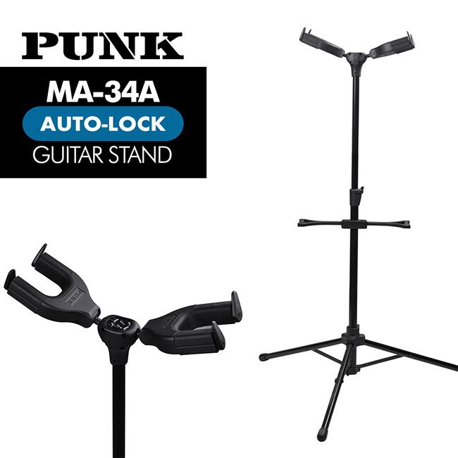 PUNK Auto-Lock Guitar Stand Double / 더블 기타 스탠드 (MA-34A)