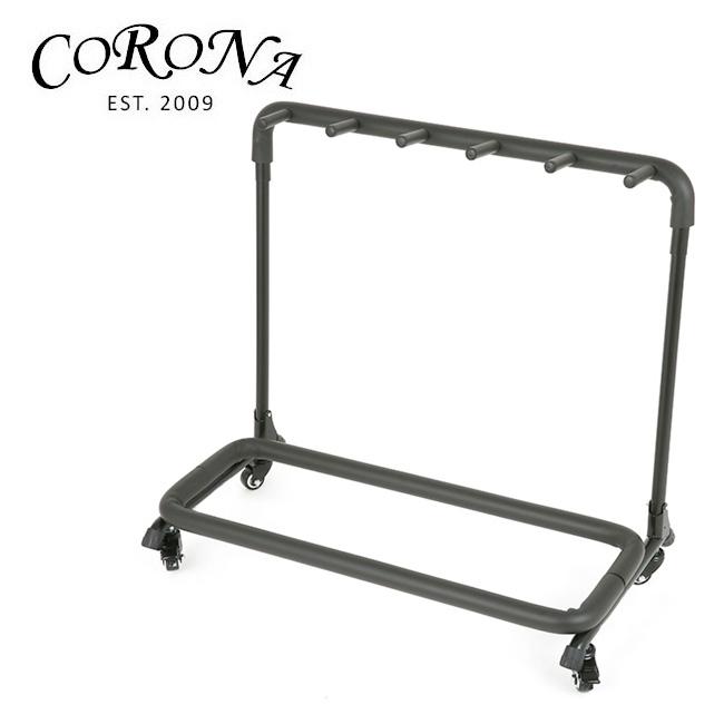 Corona Multi Stand 5단 이동형 멀티 스탠드 (GT-5000W)