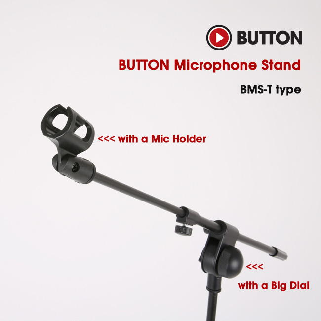 Button BMS-T 마이크 스탠드