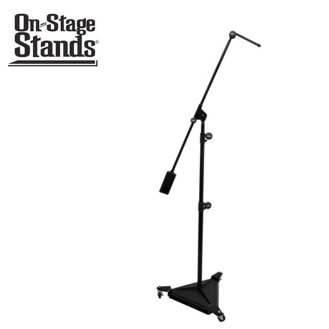On Stage Stands Hex Base Studio Boom 마이크 스탠드 (SMS7650)(받침대포함)