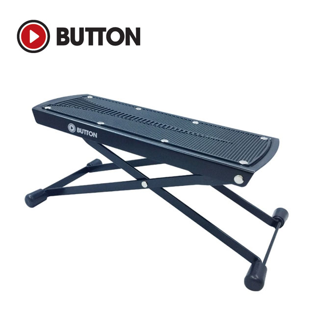 Button Foot Rest 기타 발받침 (BFR-100)
