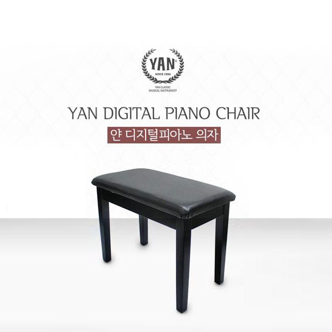 YAN 피아노의자 키보드겸용/ 수납가능 Black