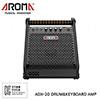 Aroma 전자드럼 앰프 ADX-20