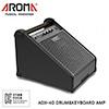 Aroma 전자드럼 앰프 ADX-40