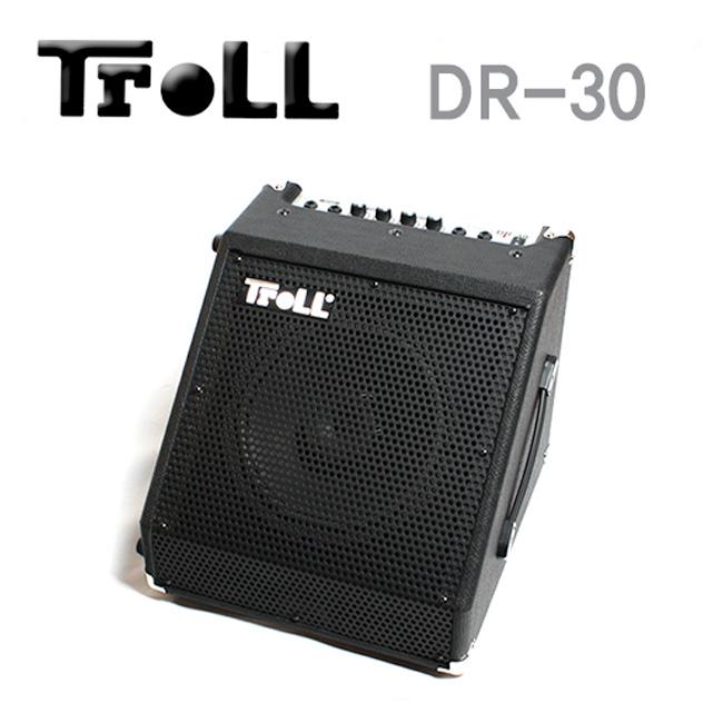 Troll DR-30 / 전자드럼 전용 앰프