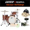 Gretsch Catalina Club Jazz Kit + Istanbul Agop Xist / 드럼+심벌세트 패키지 (SWG)