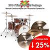 Gretsch New Catalina Maple CM1 + Anatolian Cymbal Set Package