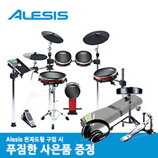 <font color=#262626>Alesis CRIMSON MESH KIT / 알레시스 Mesh Kit 전자드럼</font>
