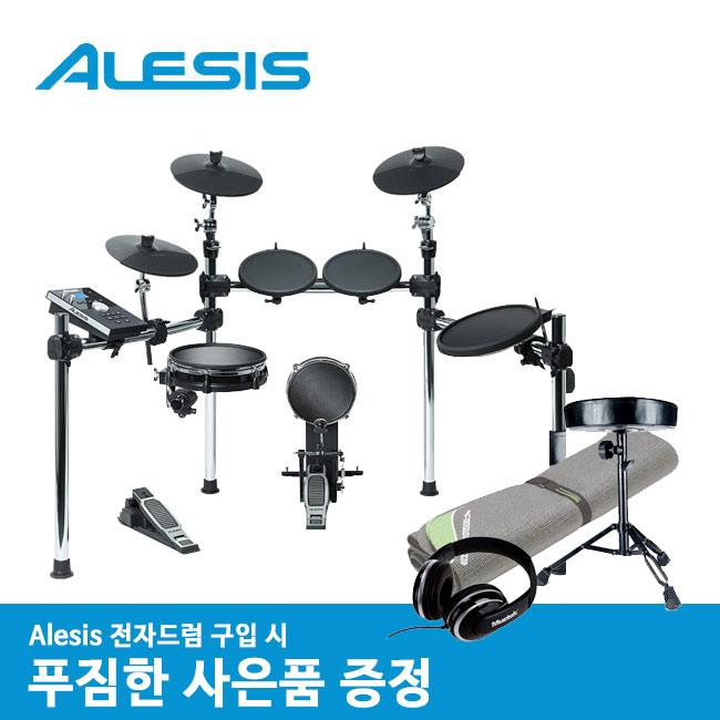 Alesis COMMAND KIT / 알레시스 전자드럼 (Mesh 스네어 &킥)
