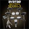 HXW AVATAR 전자드럼 SD201-3SH (사은품증정)