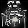 HXW AVATAR 전자드럼 SD301-2SH (사은품증정)