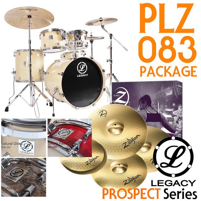 Legacy Prospect PLZ083 패키지 - Marble Gloss (Zildjian Planetz 18인치 Set)