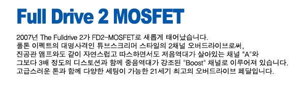 Fulltone Full Drive2 MOSFET